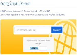 konet-domain-name-registration